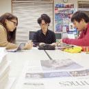 英字新聞サークル