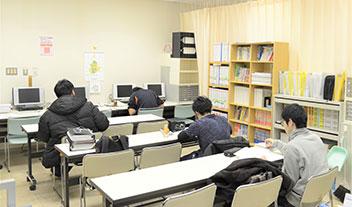 公務員学習センター