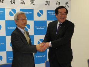 新潟県立新潟東高等学校 新潟経営大学 高大包括連携協定を締結 握手