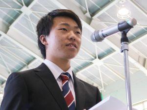 平成31年度新潟経営大学入学式 新入生宣誓
