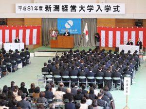 平成31年度新潟経営大学入学式