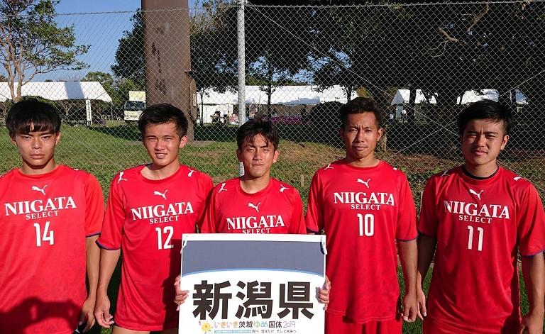 (選抜情報)「第74回国民体育大会」新潟県成年選抜試合結果についてメインイメージ