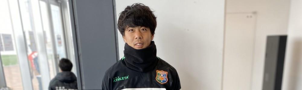 OB情報(ヴァンラーレ八戸 中村 太一 選手)メインイメージ