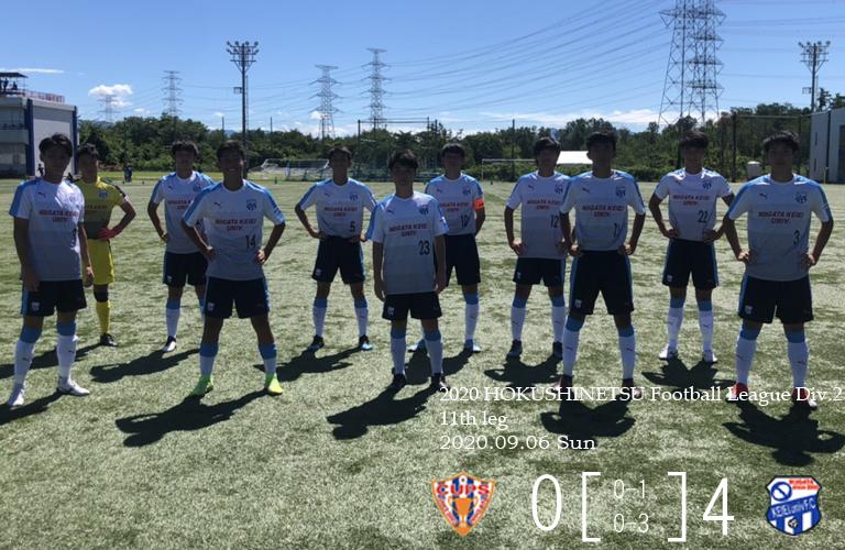 (9/6開催)北信越フットボールリーグ2部第11節(CUPS聖籠 戦)試合結果のお知らせメインイメージ