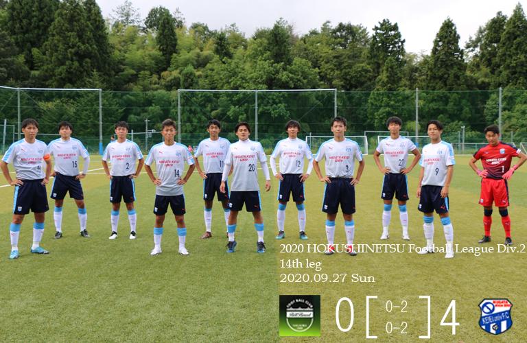 (9/27開催)北信越フットボールリーグ2部第14節(長岡ビルボードFC 戦)試合結果のお知らせメインイメージ