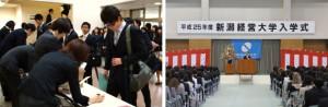 入学式お知らせ1