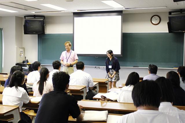"""教職体験『""""印象力""""を高めるコミュニケーションレッスン!』"""