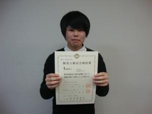 150403_hanbaishi1