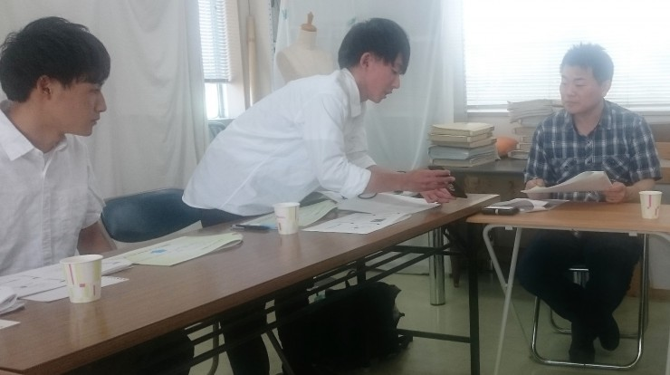 経営学実地研究(片上・伊部)