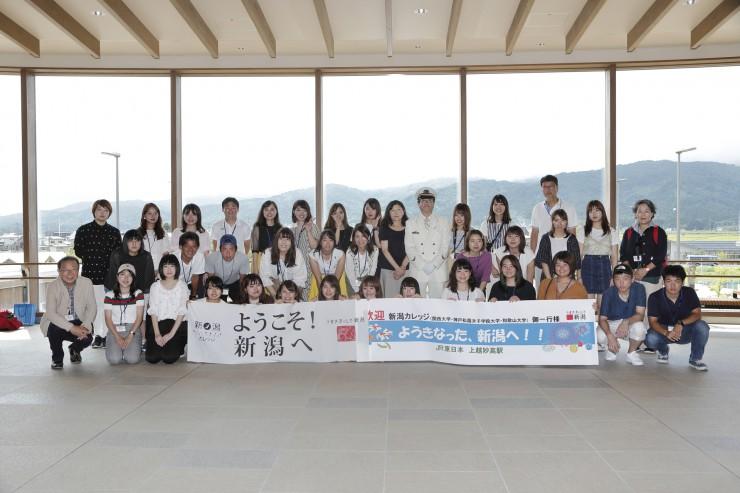 新潟カレッジお出迎え (2)